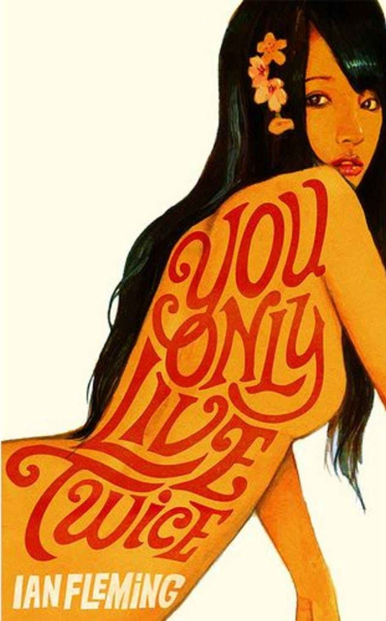 You Only Live Twice art by Michael Gillette